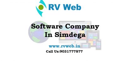software-company-simdega