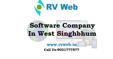 software-company-west-singhbhum